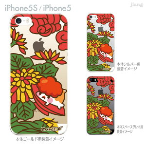【iPhone5s】【iPhone5】【Clear Arts】【iPhone5sケース】【iPhone5ケース】【カバー】【ケース】【スマホケース】【クリアケース】【クリアーアーツ】【タケルノミコト】【花札】【菊】 45-ip5s-tm00
