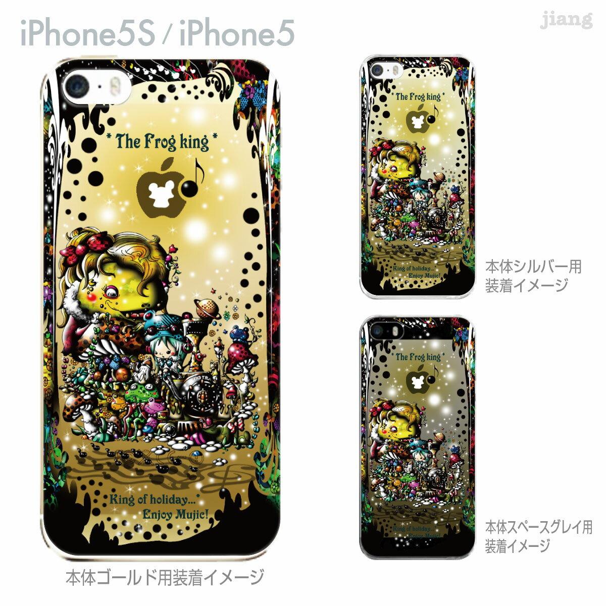 【iPhone5s】【iPhone5】【Little World】【iPhone5ケース】【カバー】【スマホケース】【クリアケース】【イラスト】【グリム童話】【かえるの王様】 25-ip5s-am0097