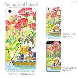 iPhone5s iPhone5 Clear Arts ケース カバー スマホケース クリアケース クリアーアーツ 瀬戸めぐみ 70-ip5s-ca0001