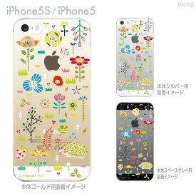 iPhone5s iPhone5 Clear Arts ケース カバー スマホケース クリアケース クリアーアーツ 瀬戸めぐみ 70-ip5s-ca0003
