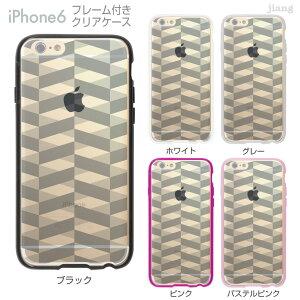 iPhone6 4.7 iphone フレーム付 ケース カバー スマホケース クリアケースClear Arts かわいい おしゃれ 着せ替え イラスト レトロボックス 06-ip6-f0021f