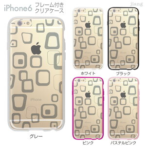 iPhone6 4.7 iphone フレーム付 ケース カバー スマホケース クリアケースClear Arts かわいい おしゃれ 着せ替え イラストラブボックス 06-ip6-f0021h