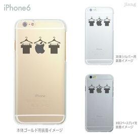 iPhone SE 11 Pro Max ケース iPhone11 iPhoneXS Max iPhoneXR iPhoneX iPhone8 Plus iPhone iphone7 Plus iPhone6s iphoneSE iPhone5s スマホケース ハードケース カバー かわいい アップルとTシャツ 06-ip6-ca0005gy