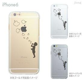 2c50c265ea iPhone7 Plus iPhone6s iPhone6 Plus ソフトケース iphone Clear Arts ケース カバー スマホケース クリアケース  かわいい