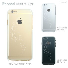 be8e0c6bd1 iPhone7 iPhone6s iPhone6 Plus iphone SE iPhone5 iPhone5s iPhone5c ケース  スマホケース ハードケース アイフォン Clear Arts