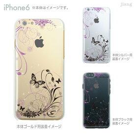 iphoneXSケース iPhoneXS Max iPhoneXR iPhoneX iPhone8 Plus ケース iPhone iphone7ケース iphone7 iphone7s Plus iPhone6s iPhone6 Plus iPhone5s スマホケース かわいい 花と蝶 22-ip6-ca0069