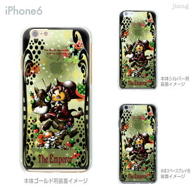 iPhone SE 11 Pro Max ケース iPhone11 iPhoneXS Max iPhoneXR iPhoneX iPhone8 Plus iPhone iphone7 Plus iPhone6s iphoneSE iPhone5s スマホケース ハードケース カバー かわいい Little World タロット 皇帝 25-ip6-ca0118