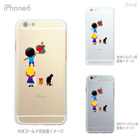 5692f404cd iPhone7 Plus iPhone6s iPhone6 Plus ソフトケース iphone Clear Arts ケース カバー スマホケース  クリアケース かわいい