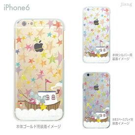 iPhone SE 11 Pro Max ケース iPhone11 iPhoneXS Max iPhoneXR iPhoneX iPhone8 Plus iPhone iphone7 Plus iPhone6s iphoneSE iPhone5s スマホケース ハードケース カバー かわいい 瀬戸めぐみ 70-ip6-ca0009
