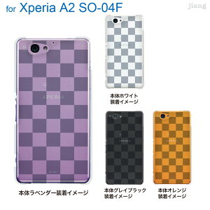 ジアン jiang Xperia A2 SO-04F docomo ケース カバー スマホケース クリアケース Clear Arts かわいい おしゃれ きれい 柄 ボックス 06-so04f-ca0021a