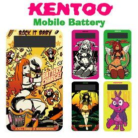 モバイルバッテリー 大容量 軽量 極薄 4000mAh iPhone iPhone6 plus iPhone6s android スマホ 充電器 スマートフォン モバイル バッテリー 携帯充電器 充電 作家 KENTOO bt-014