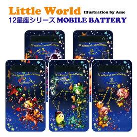モバイルバッテリー 極薄 軽量 4000mAh iPhone6 plus iPhone6s android スマホ 充電器 スマートフォン モバイル バッテリー 携帯充電器 充電 星座 Little World Ame bt-017