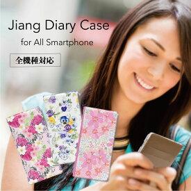スマホケース 手帳型 全機種対応 手帳 ケース カバー レザー iPhoneXS Max iPhoneXR iPhoneX iPhone8 iPhone7 iPhone Xperia Ase XZ3 SO-01L XZ2 SO-05K XZ1 XZ aquos R3 sh-04l shv44 R2 sh-04k sense2 galaxy S10 S9 S8 花柄 jiang-ds703
