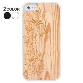 【iPhone5s】【iPhone5】【Wood】【iPhone5ケース】【カバー】【スマホケース】 ip5-WN103B