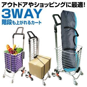 ショッピングカート 4輪 3輪 階段上れる おしゃれ 折りたたみ キャリーカート 買い物 カート アウトドア 台車 キャリーワゴン cart-01