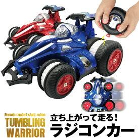 ラジコンカー キッズ 充電式 ラジコン 車 立ち上がって走る スライド走行 360度ターン 自動運転 radicon