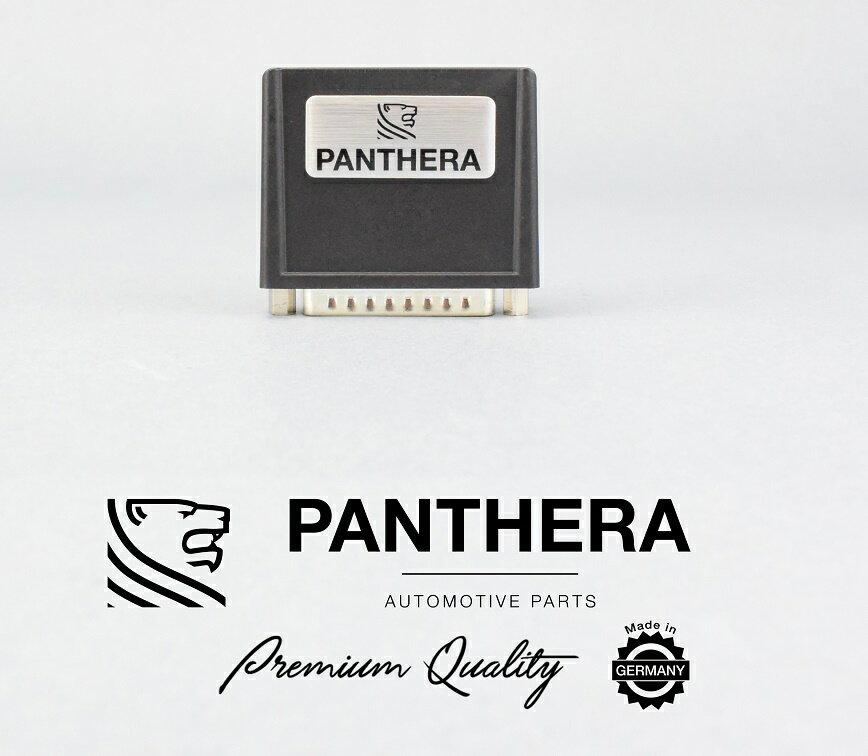 パンテーラ / PANTHERA チップチューニングボックス 対応車種: トヨタ レジアスエース ハイエース 200系 対応エンジン:1KD 排気量3000cc 2型 3型 4型まで 効果: 燃費向上 トルクアップ エンジンノイズ軽減 サブコン ECU チューニング スイスチップ