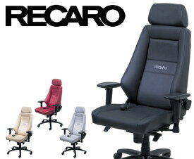 RECARO / レカロ 24Hチェア レザーシリーズ 各色 ■ オフィスチェア デスクチェア リクライニング ■ 腰痛対策 長時間 疲れにくい 高級 社長椅子 社長イス ■ 24H チェア レカロシート OAチェア パソコンチェア