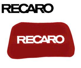 【正規代理店】 RECARO / レカロ ヘッドパッドレッド ベロア生地 1個入り7217084 ■ レカロシート アクセサリー ■ ヘッドパット ヘッドレスト クッション ■ カラー:レッド