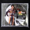 ワンデイスマイル / OneDaySmile DVD No.003 即効! サーキット攻略シリーズ FSWレーシングコース編 ■ ドライビングテクニック ノウハ...