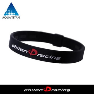 Phi ten micro titanium ball bracelet ■ phi ten racing / Phiten Racing ■ breath rubber bracelet ■ aqua titanium combination