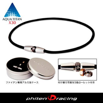 -Phiten racing necklace EVO (Evo)