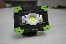 MARVELLOUS(マーベラス)MONSTER1000 充電式リチウムイオンバッテリー内蔵LEDハンドランプ オプションスタンド付