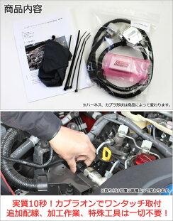 パンテーラ/PANTHERAチップチューニングボックス対応車種:トヨタレジアスエースハイエース200系対応エンジン:1KD排気量3000cc2型3型4型まで効果:燃費向上トルクアップエンジンノイズ軽減サブコンECUチューニングスイスチップ