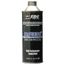 IDI ブレーキフルード BF338 500ml缶