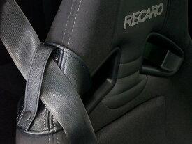 JADE / ジェイド レカロ シートベルトガイド レッドステッチ ■ レカロシート対応 シートベルト擦れ防止 ■ ベルトホルダー ベルトカバー ベルトガイド ■ SR-7 / TS-G / RS-G / SP-G / Sportster