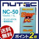 NUTEC / ニューテック NC-50 1L [ 粘度 10W-50 ] ■ エンジンオイル モーターオイル 潤滑油 ■ 一般車 競技車 4サイクル 対応 ■...