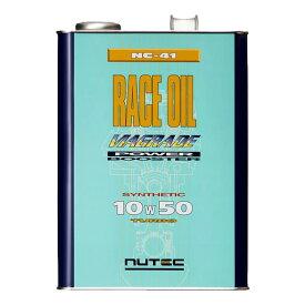 【送料無料】 NUTEC ニューテック NC-41 4L 10W-50 | NC41 nc-41 nutec 10W50 NC−41 NC41 10W50 エンジンオイル モーターオイル 車 バイク オイル 潤滑油 化学合成 エステル系 2輪 4輪 輸入車 レーシングカー チューンド 一般車 カー用品 カーグッズ 車用品