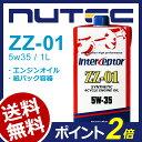【送料無料】 NUTEC ニューテック ZZ-01 1L 5W-35 | ZZ01 zz01 nutec 5W35 ZZ−01 ZZ01 5W35 zz01 エンジンオイル モーターオイル 車 …