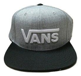 VANS バンズ DROP V2 SNAPBACK CAP クラシックロゴ スナップバック キャップ HEATHER GREY/BLACK 灰x黒 グレーxブラック
