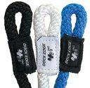 """【予約】 フェンダー ロープ 太さ3/8"""" 長さ 1.5m 2本入 【 全3色 】 30852 ブラック 、30853 ブルー 、30854 ホワイト"""