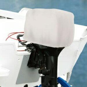 船外機カバー 15〜30HP アウトボードヘッドカバー オーニング生地 UV加工 防水加工 ATLAS社製シート