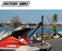 エアーポール YAMAHA FX-SHO / FZS / FX Cruiser ウエイクボードポール ジェットポール ワンタッチで着脱可 水上バイク ジェットス...