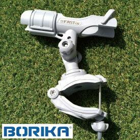 BORIKA ボリカ クランプ ロッドホルダー PWC用 グレー