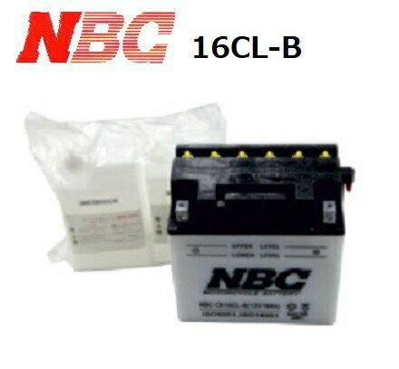 NBC-CB16CL-B バッテリー YAMAHA ヤマハ / SEA-DOO シードゥー (4ストロークモデル除く) 水上バイク NBC エヌビーシー