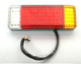 BLAST TAIL 3連 LED テールランプ BL-19170  トレーラー ブラストレイル