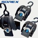 トランサムタイダウン 2個セット 【 ステンレス製 】収納式タイダウン ベルト SRX-115 S-02 SOREX ソレックス FULTO…