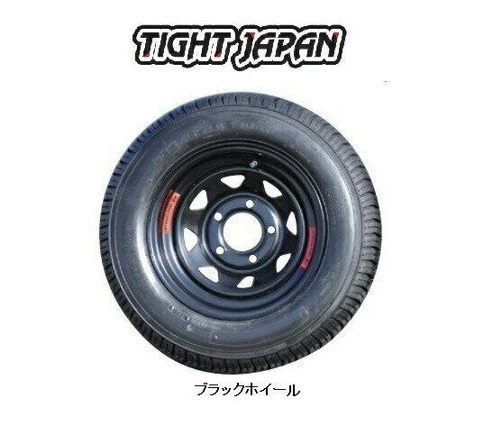 トレーラー 用 タイヤ 【 225 タイヤ & ホイール セット 】 0501-06 TIGHTJAPAN タイトジャパン