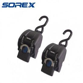 SOREX トランサムタイダウン 2個セット 【 ステンレス製 】収納式タイダウン ベルト S-02  ソレックス FULTON フルトン SRX-115