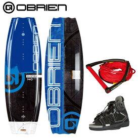 【 3点セット】 オブライアン SYSTEM 140cm CLUTCH OBRIEN システム クラッチ ビンディング ウエイクボード