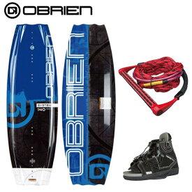 【3点セット】 オブライアン SYSTEM 140cm CLUTCH OBRIEN システム クラッチ ビンディング ウエイクボード