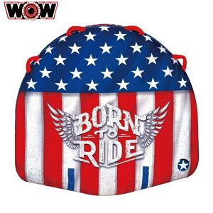 WOW ワオ BORN TO RIDE ボーントゥーライド 2名 W20-1010 トーイングチューブ バナナボート 水上バイク ボート ウォータートーイ ゴムボート