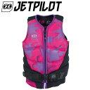 ジェットパイロット ライフジャケット BEC GANGE セグメント ネオベスト 女性用 ウエイクボード Jetpilot マリンスポーツ JA4208 SUP