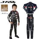 【2017新作】 ジェイフィッシュ キッズ 2ピースウエットスーツ 子供 ジェットスキー ウエイクボード サーフィン