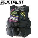 ジェットパイロット ライフジャケット THECAUSE ネオベスト 女性用 レディース Jetpilot ジェットスキー ウエットスーツ JCI予備検