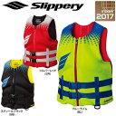 スリップリー SURGE4 ネオプレン ライフジャケット ウエットスーツ SLIPPERY JCI検査 ジェットスキー マリンジェット 水上バイク ウエイクボー...